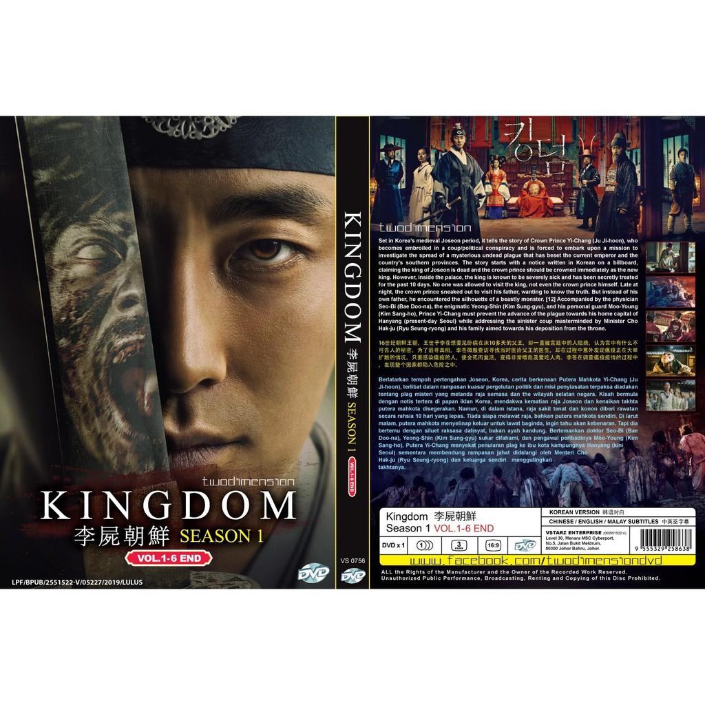 KOREAN DRAMA ~ Kingdom Season 1(1-6End)