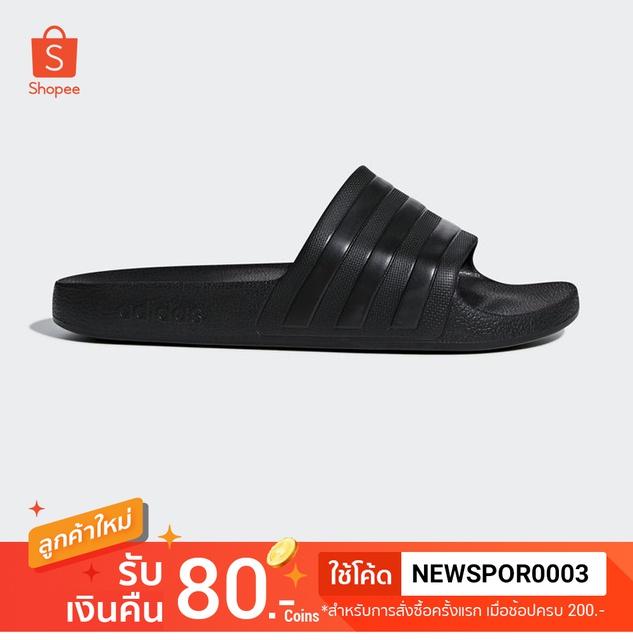 Adidas รองเท้าแตะ SPF Sandal Adilette Aqua F35550