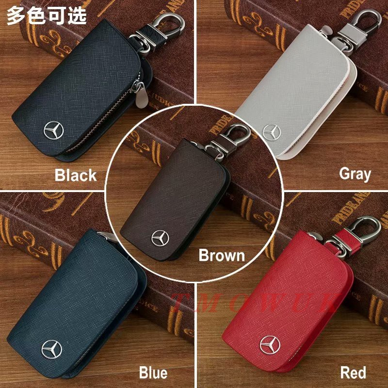 Brown Leather Key Fob Case For Benz Remote Smart Key Holder Cover  Keychians