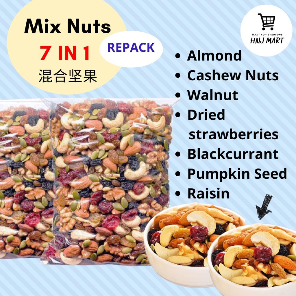 Daily Mix Nuts 7 in 1 [100g/250g/500g/1kg] Almond Walnut Cashew Blackcurrant Pumpkin Seed Raisin 每日坚果混合坚果散装干果综合果仁