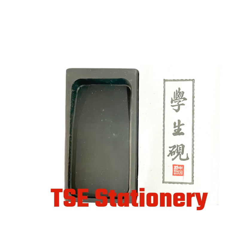 Chinese ink pad and tube 学生砚 曹素功 (墨条 墨盘) Chinese Calligraphy Ink Stone Ink Stick