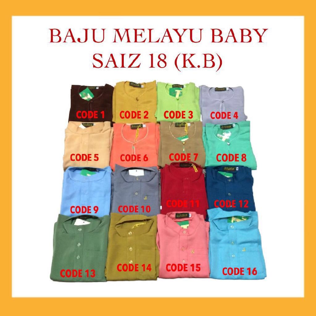Part 2 Baju Melayu Baby Saiz 18 (K.18)