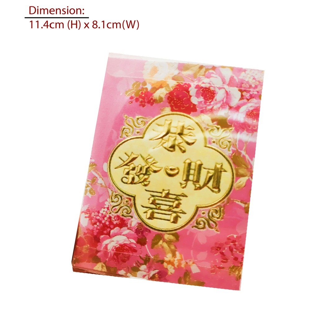 【HOT ITEM】Red packet angpao 2021 牛年红包封