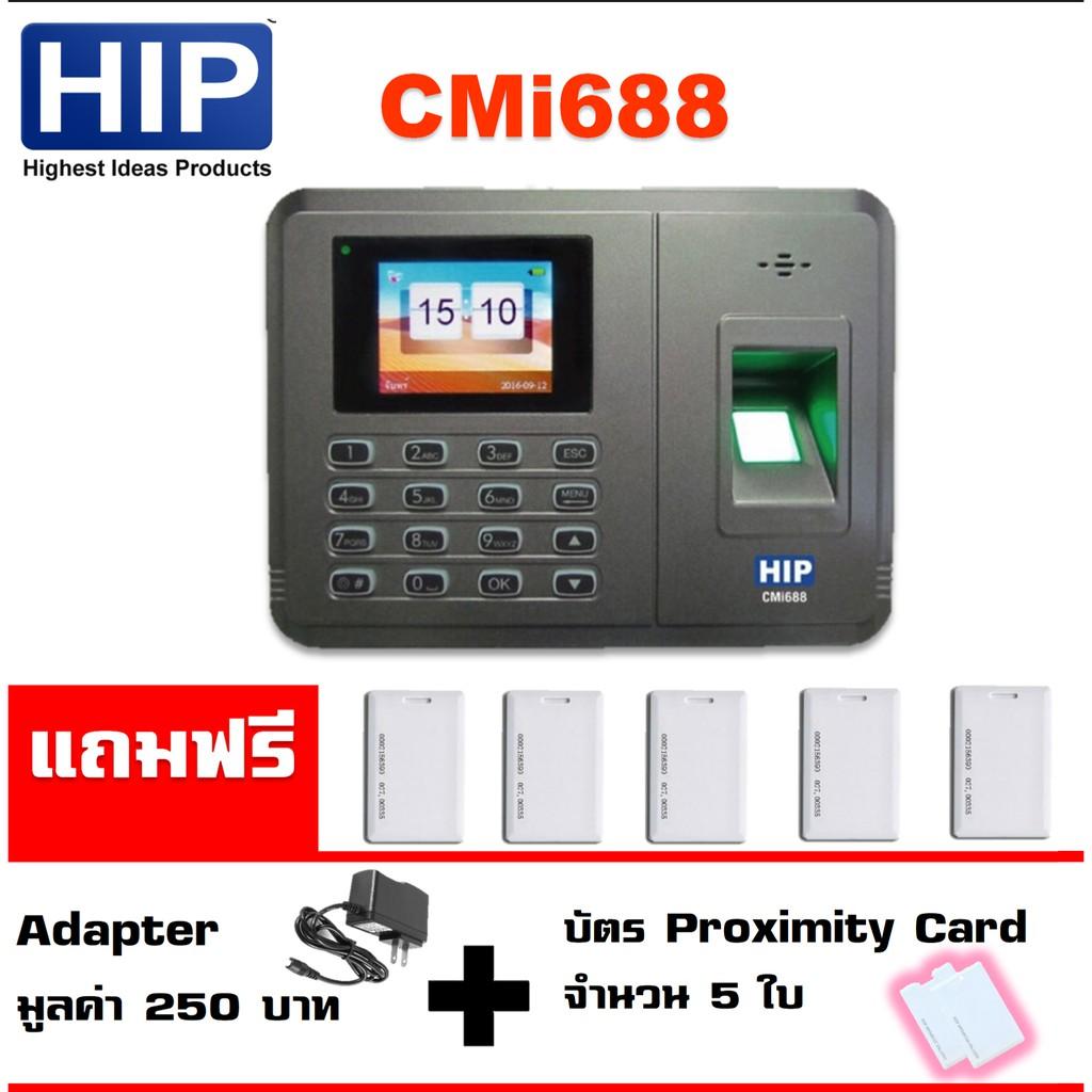 🌺ลดเพิ่ม 49 บาท🌺กดติดตามร้านและใช้โค๊ช>>FING688<<  HIP CMi688 เครื่องสแกนลายนิ้วมือ อ่านบัตรและรหัสผ่านเพื่อบันทึ