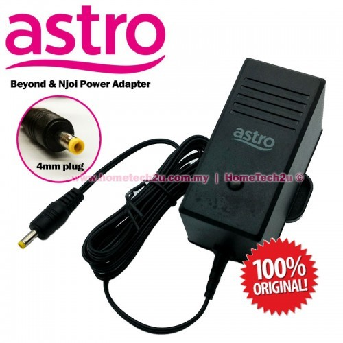 NEW ASTRO BEYOND BYOND/ NJOI AC POWER ADAPTER - 12v 2 0A