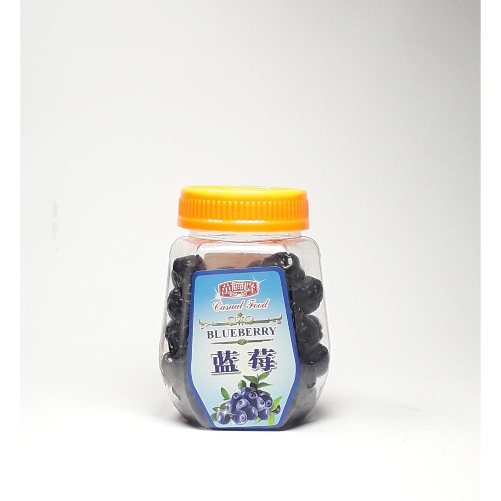 Blueberry 128g