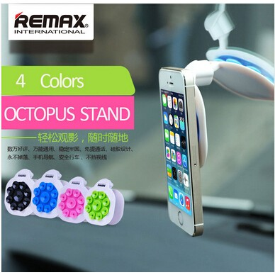 Green REMAX Octopus Stand Fashion & Colorful