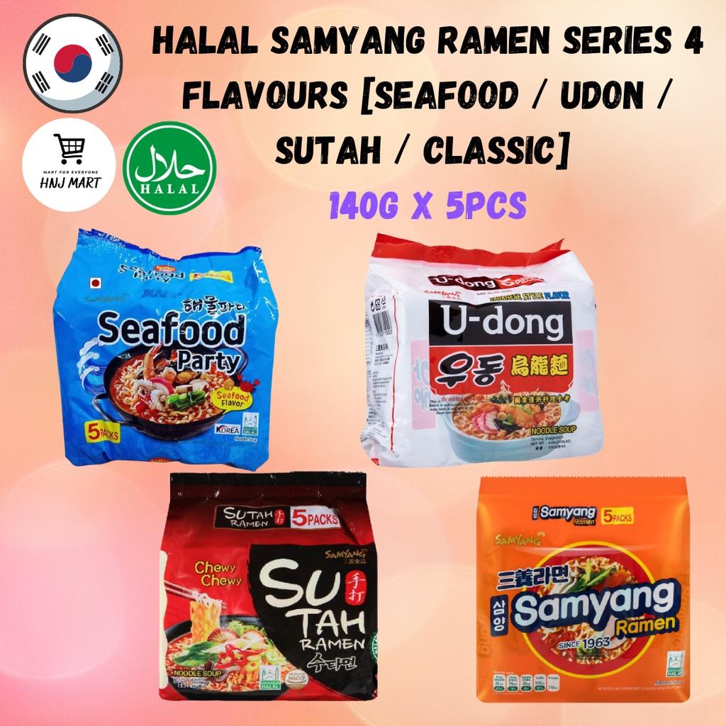 Halal Samyang Ramen Series 4 Flavours [Seafood / Udon / Sutah / Classic] 140g x 5pcs