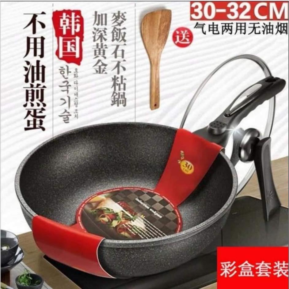 [ Ready Stock ] Korean MaiFan Stone Non-stick Wok | 麦饭石炒锅