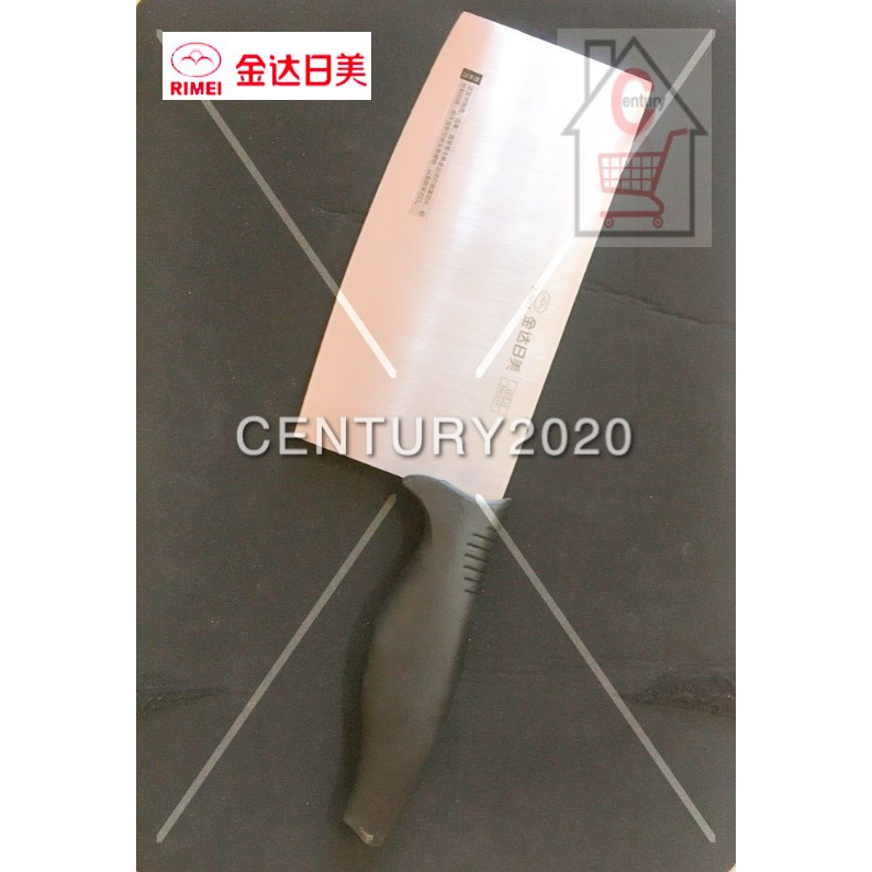 RIMEI Slicing Knife Kitchen Knife High-Class Stainless Steel Knife 7213