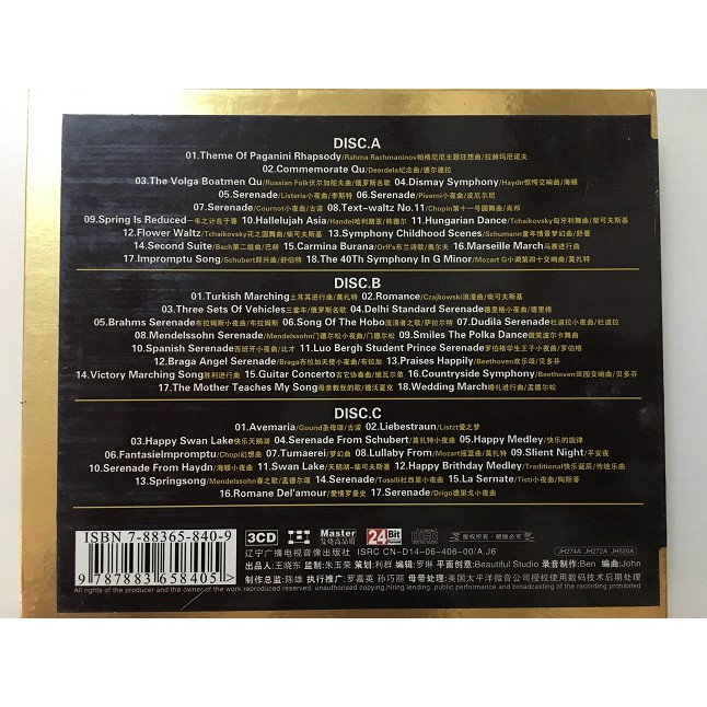 [USED] The Greatest Musician of the world, Music CD