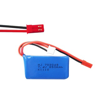 RC Battery 7.4V USB Charger Cable Wire Fits for Wltoys V913 K989 P929 P939