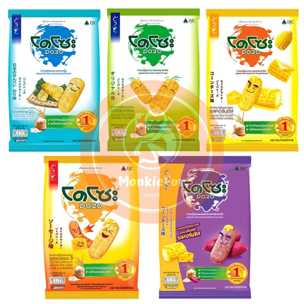 Thailand Snack Dozo Rice Crackers 56g