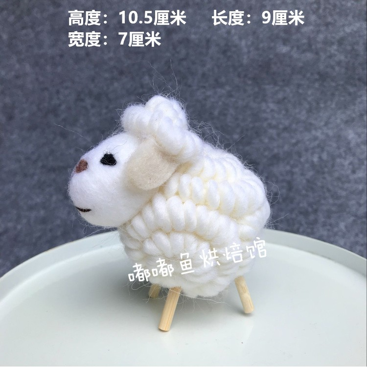 Fine Lamb Baby Birthday Cake Decoration Zodiac Sheep Decoration Wool Funny Birthday Cards Online Benoljebrpdamsfinfo