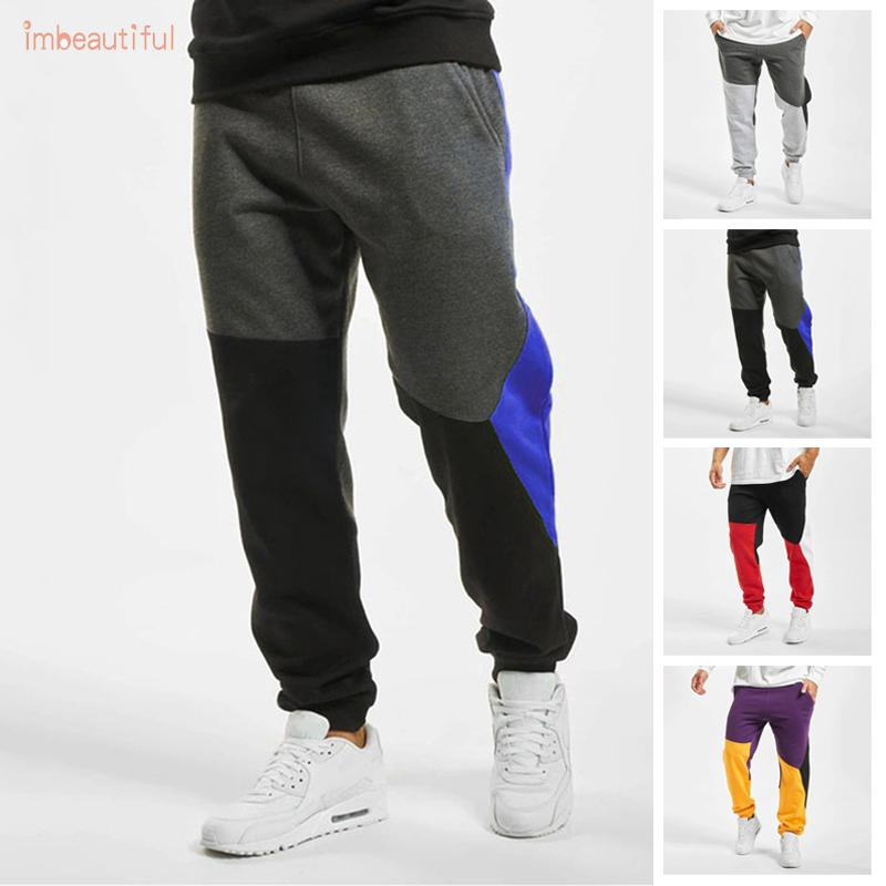 ZOE-SHOP Take That Mens Elastic Waist Casual Baggy Harem Pants Loose Lounge Trousers