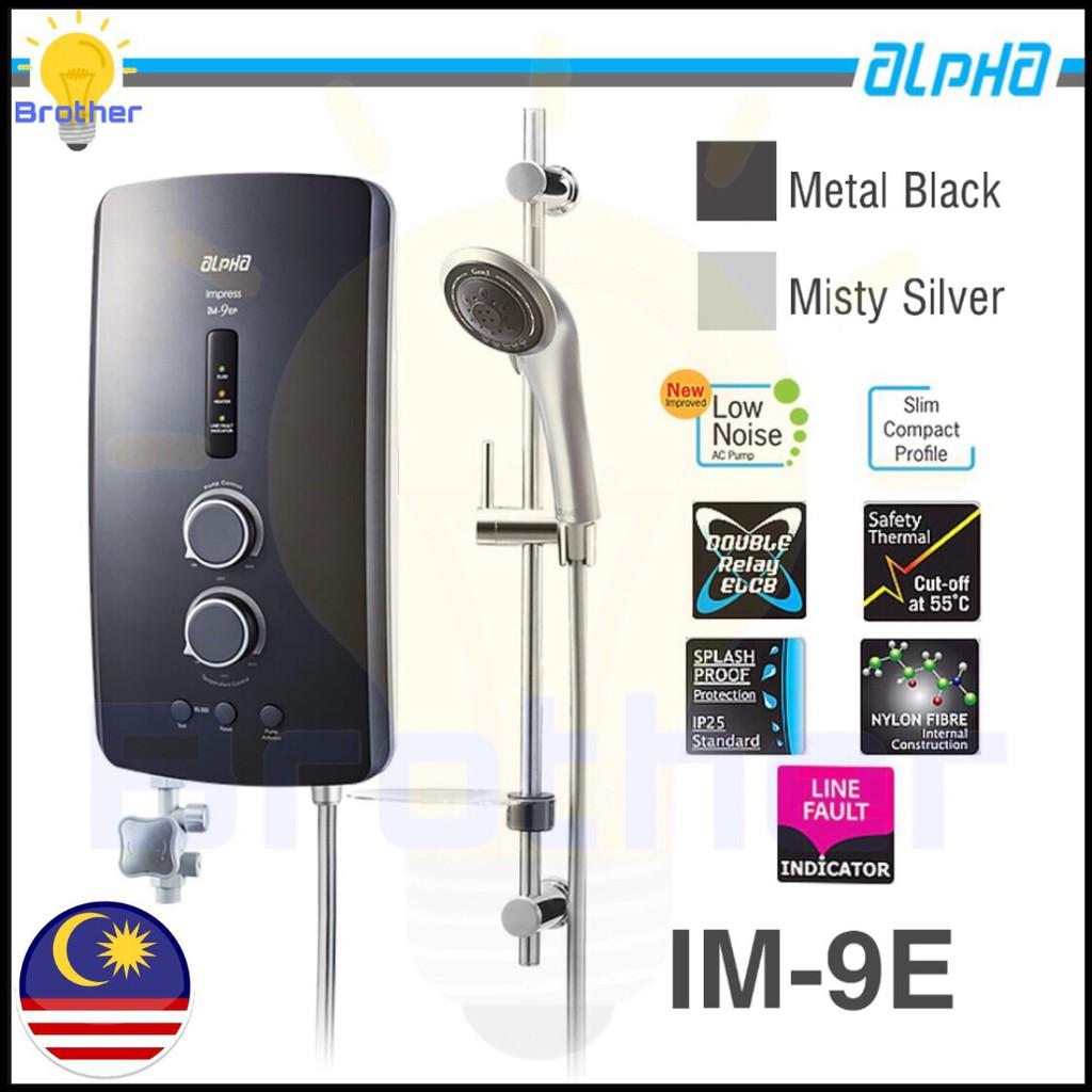 Alpha IM9E Water Heater No Pump 100% Original (Metal Black)(Misty Silver) Brother Lighting