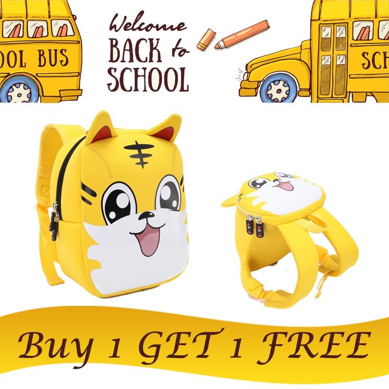 [BUY 1 FREE 1] BUY 1 Children Backpack Happy Tiger Boy Girl School Kid Bag FREE 1 Little Tiger School Kid Bag