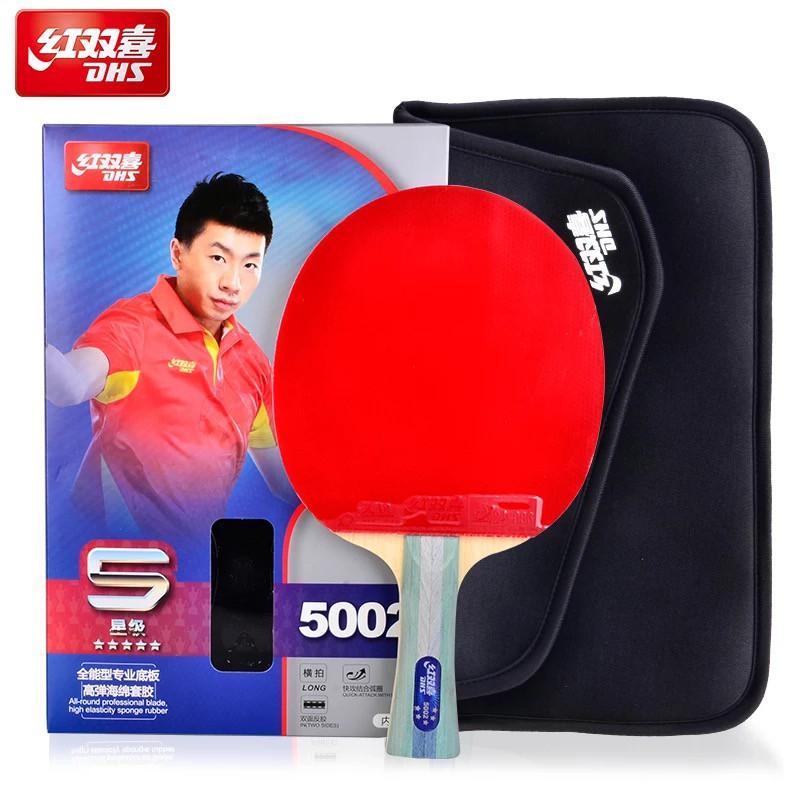 table tennis racket Yinhe 9 Stars  85cf624ec0d01