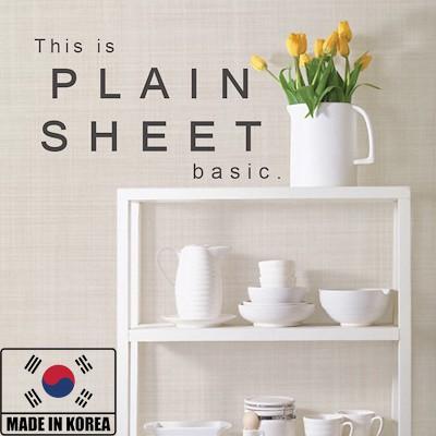 Plain Wallpaper Living Room Self-Adhesive Wallpaper Waterproof Wall Sticker Home Decoration Kertas Dinding Rumah