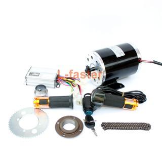 750W Electric Motorbike Engine Kit DIY Kids Go-cart Burshed Motor