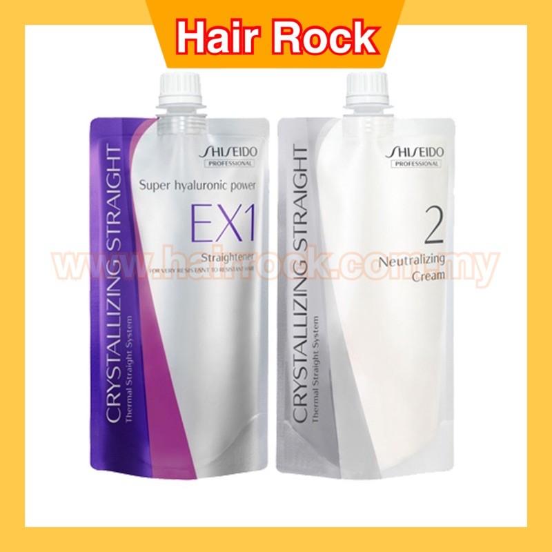 Shiseido Professional Crystallizing Straight EX1 & H2