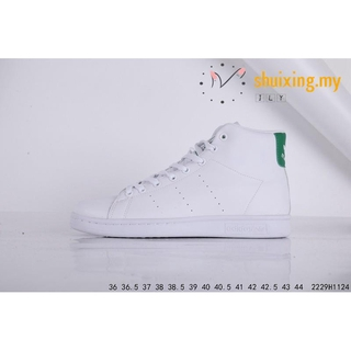 quality design 5a31a f35c7 Adidas Stan Smith MID Smith high-top leather panel shoes