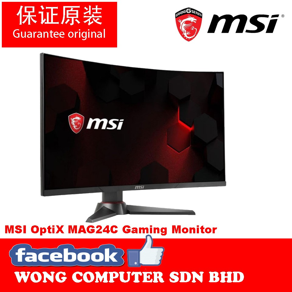 MSI OptiX MAG24C Gaming Monitor (144Hz)