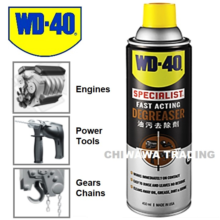 WD 40 Specialist Fast Acting Degreaser Oil Grease Grime Cleaner Spray 450mL
