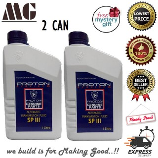 PROTON ATF SP 3 AUTOMATIC TRANSMISSION FLUID SP lll 1L X 3 CAN