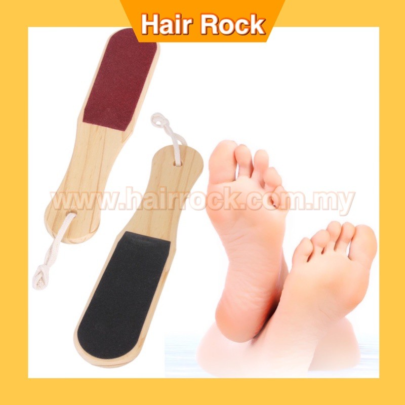 Double-sided Wooden Handle Foot File 2PCS (S-605)