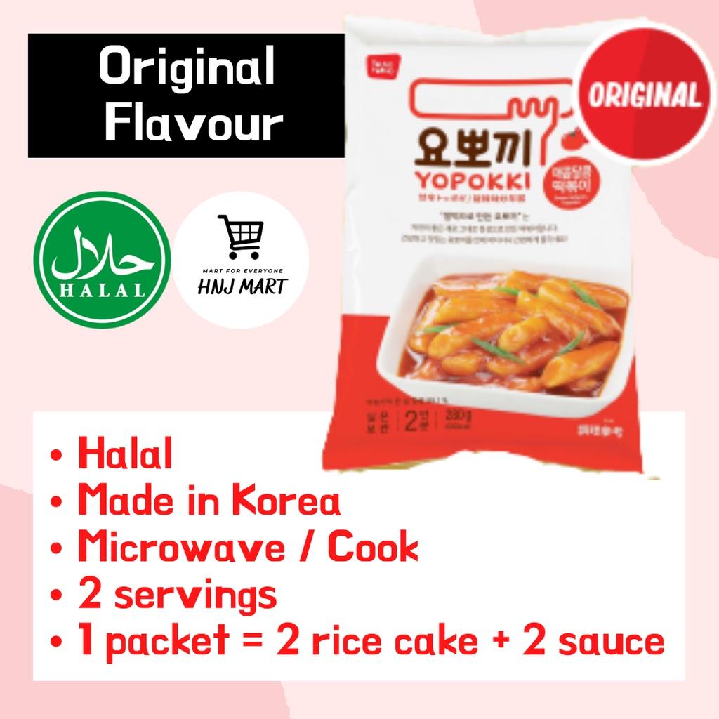 Halal Korea Instant Yopokki with Sauce 4 Flavours [Original/Spicy/Jjajang/Cheese] Young Poong Tteobokki