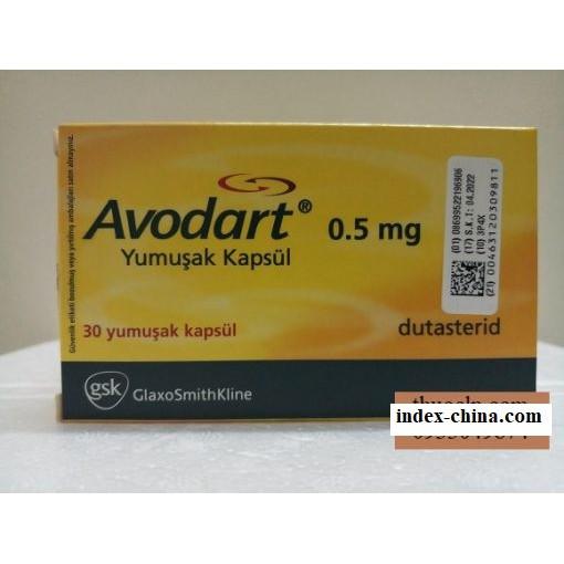 Avodart Medicine 0 5mg Dutasteride Hairloss Treatment Of Prostatic Hypertrophy Bph Shopee Malaysia