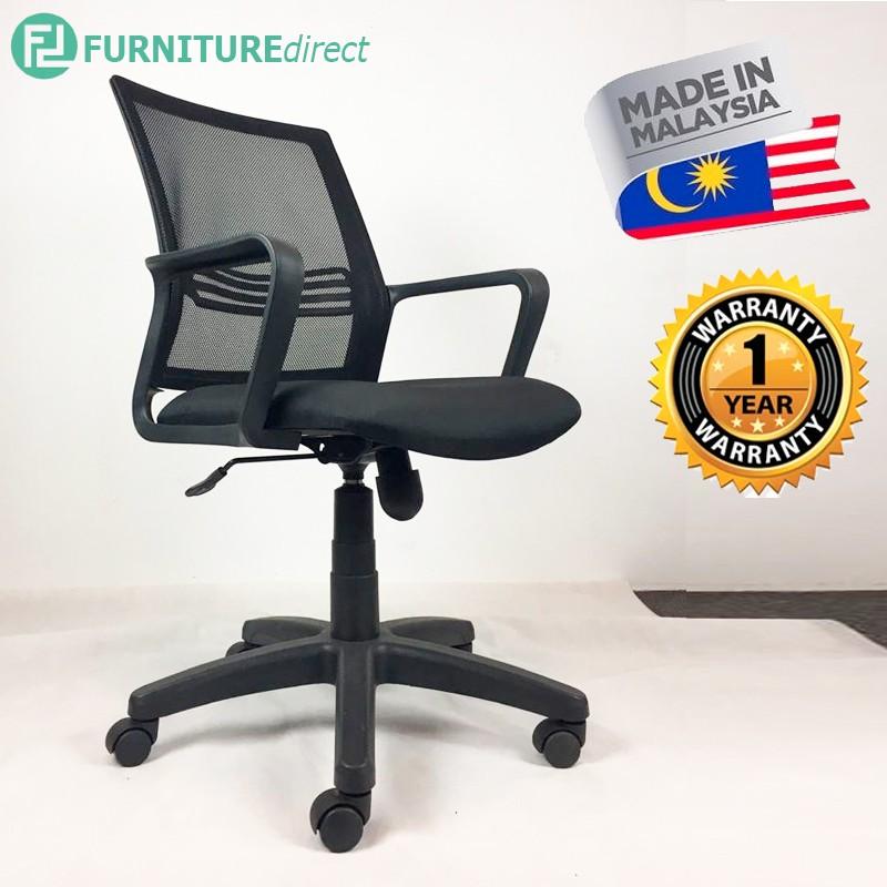 AMB-03 Premium Grade Low back mesh back ergonomic office chair