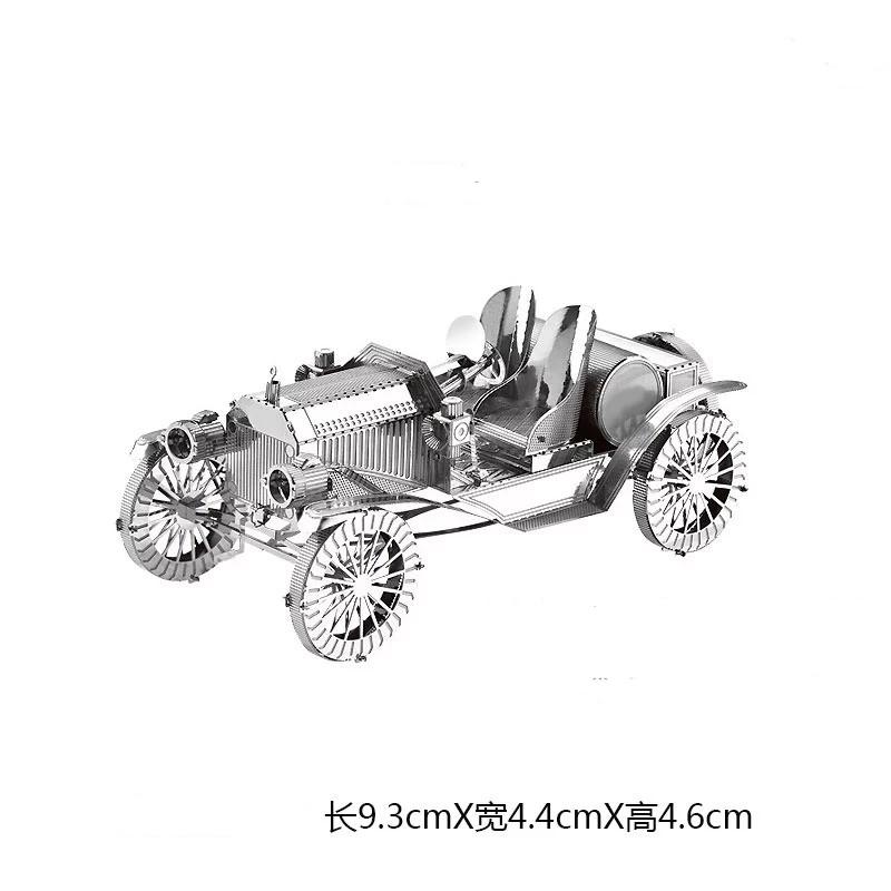 3D Puzzle Metallic Steel Nano Toy Antique car
