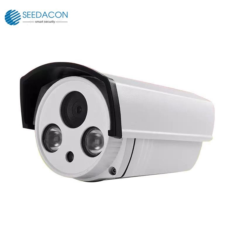 Seedacon HD Camera MSOP 1200TVL 1/4 CMOS 2 IR Night Waterproof Outdoor CCTV  Security Camera MSOP