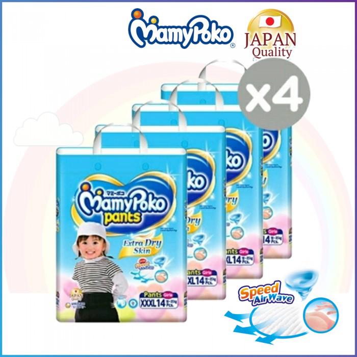 Mamypoko Extra Dry Skin Pants XXXL14 (BOYS & GIRLS) x 4 packs
