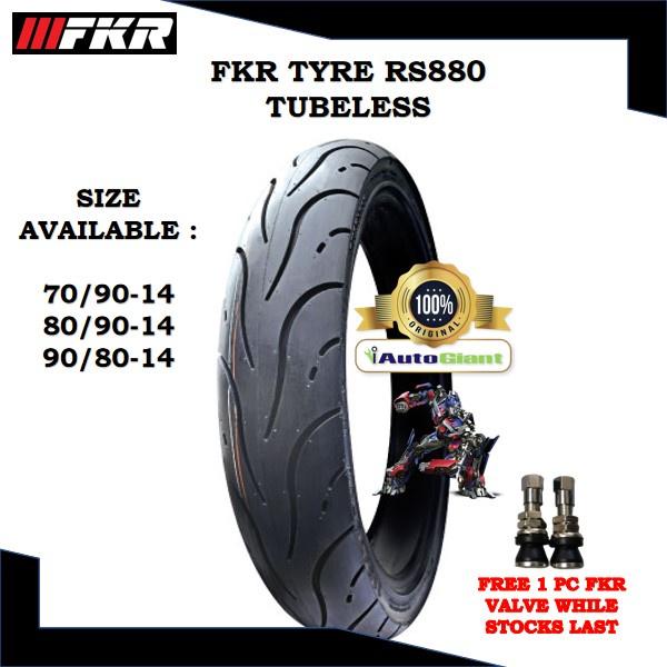 FKR TAYAR RS880 TUBELESS - (100% ORIGINAL) *PILOT STREET PATTERN* 70/90-14, 80/90-14, 90/80-14