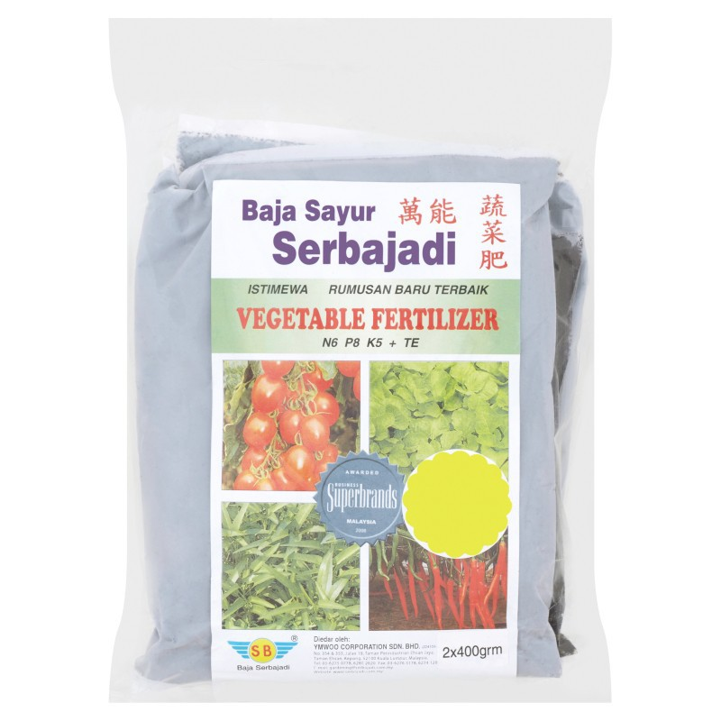 Baja Serbajadi Vegetable Fertilizer (2 x 400g)