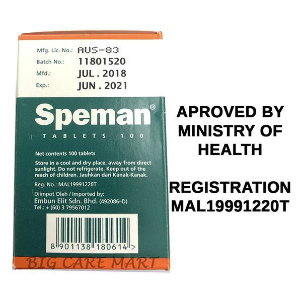 Himalaya Speman Increase Sperm 100s [KKM Approval + 100% Origin