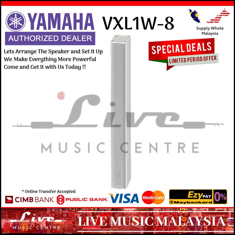 "Yamaha VXL1W-8 Slim Line Array Loudspeaker with 8 x 1 5"" Drivers - White  (VXL1W8/VXL1W 8)"