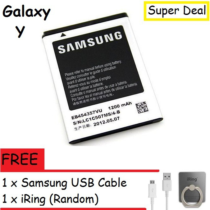 Samsung Galaxy Y S5360 Battery With Free Gift