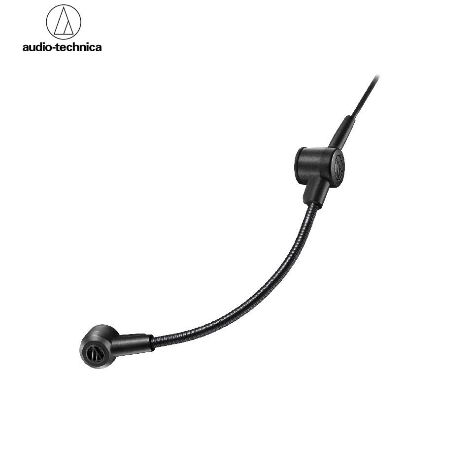 Audio-Technica Detachable Gaming Boom Microphone ATGM2