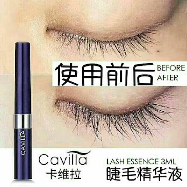 Cavilla eyelash growth serum卡维拉眼睫毛增长液
