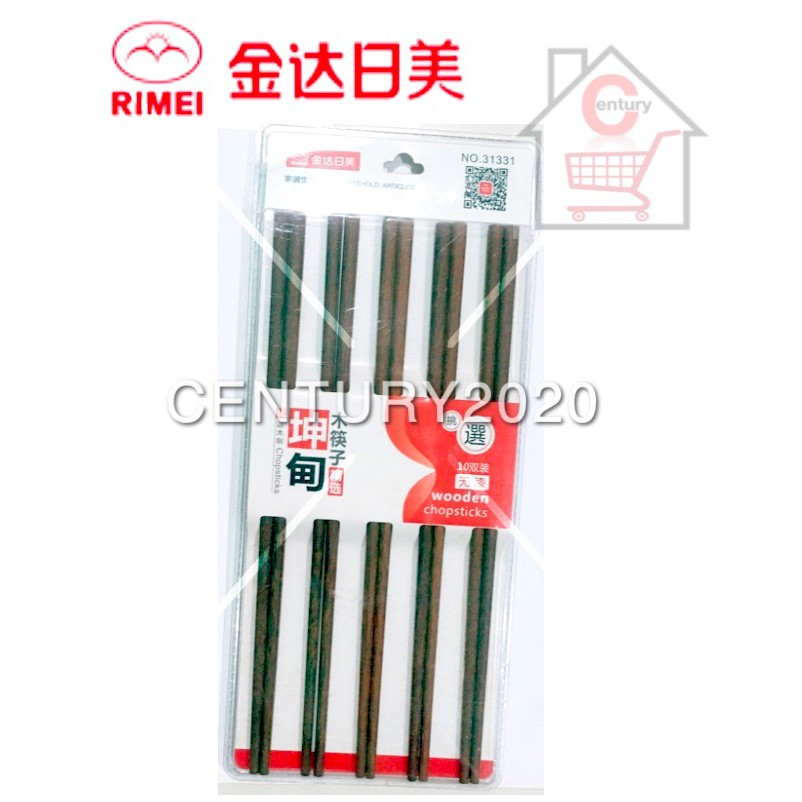 RIMEI Natural Wood 10 Pairs Chinese Wooden Chopsticks 31331