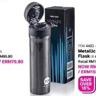 Tupperware Metallic Thermal Flask (Ready Stock) Murah!