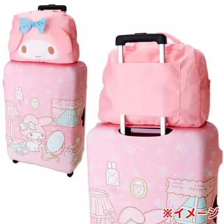 718752605 Hello kitty Foldable ultra light cartoon travel bag ready stock | Shopee  Malaysia