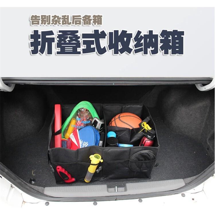 Cloth storage bag collapsible storage box trunk storage bag