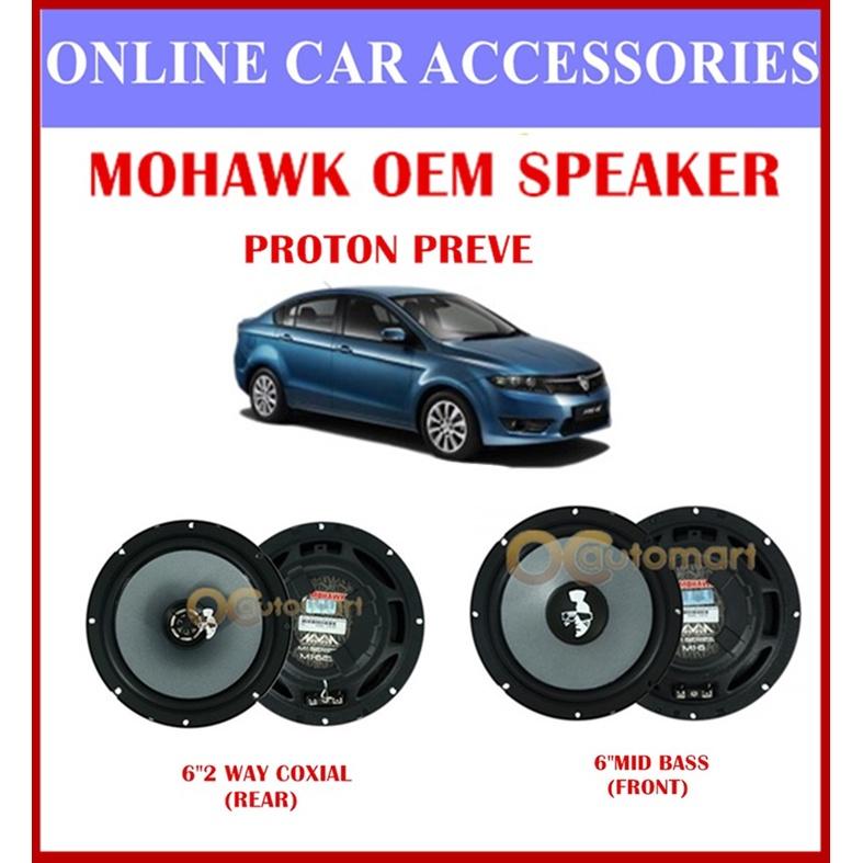 MOHAWK Universal Front & Rear Speaker For PROTON,PERODUA,TOYOTA,HONDA,NISSAN-(Proton Preve)