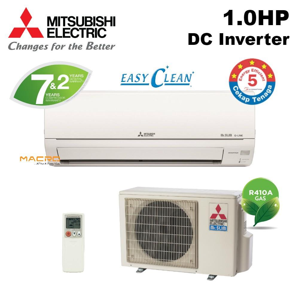MITSUBISHI ELECTRIC 1.5HP INVERTER AIR CONDITIONER