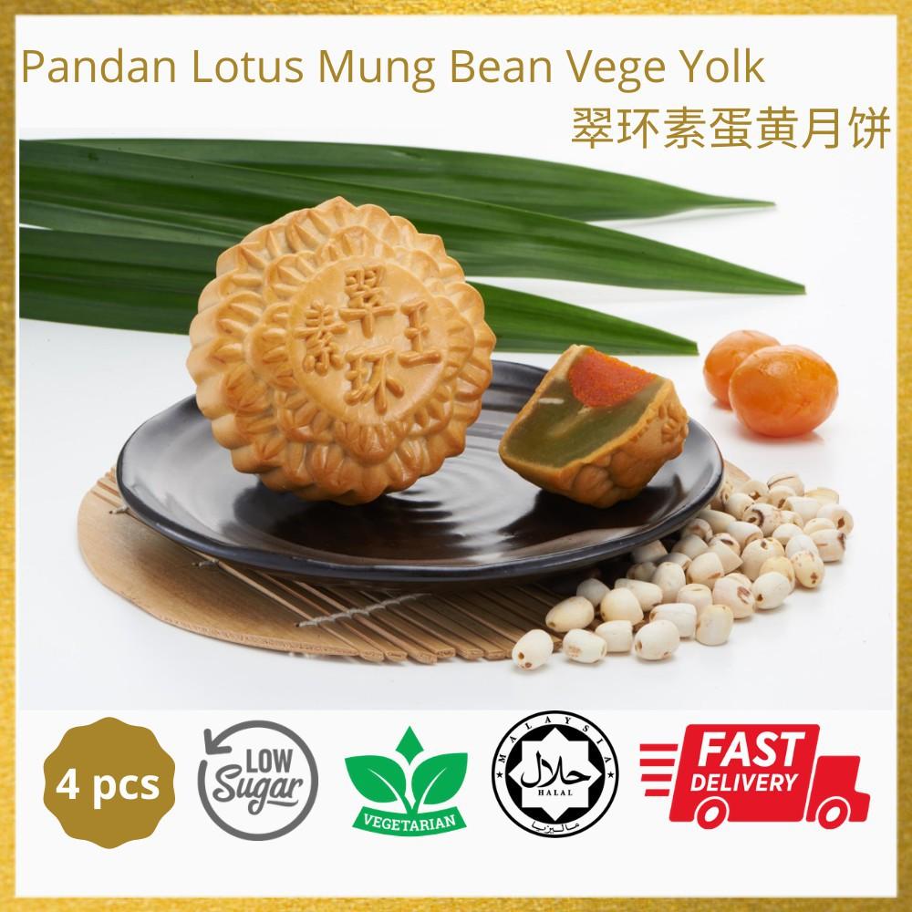[Ready Stock] Mooncake Absolutely Low Sugar Pandan Lotus Mung Bean Single Vege Yolk Vegetarian Halal Tong Wah Moon Cake